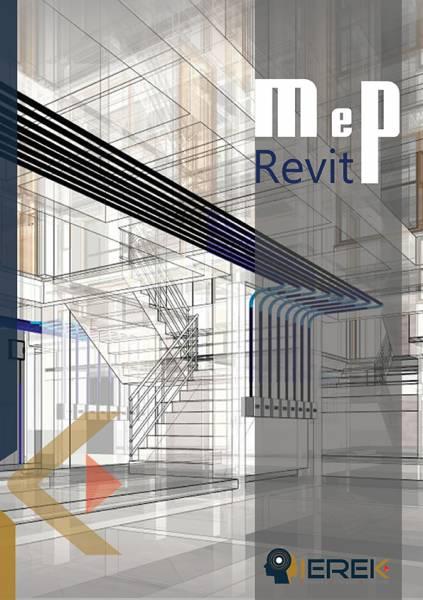 Revit MEP Workshop