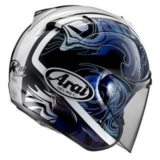 Arai Sz Ram 3 Riptide Half Face Motorcycle Helmets