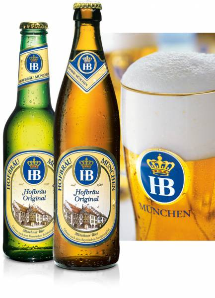 hofbrau beers singapore singapore classifieds. Black Bedroom Furniture Sets. Home Design Ideas