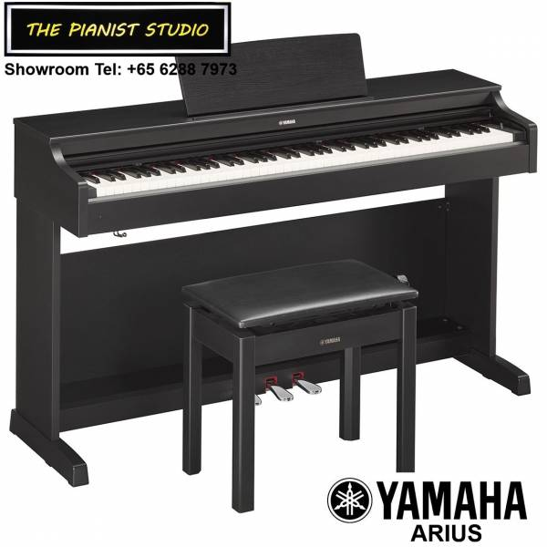 Yamaha year end sale 2016 yamaha digital piano arius ydp for Yamaha digital piano dealers