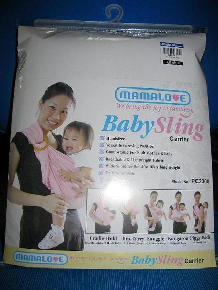Brand New Mama Love Baby Sling Carrier Singapore Classifieds
