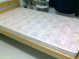 size 40 64e15 00fe4 WELL MAINTAINED SEAHORSE BED PLUS BEDFRAME FOR SALE