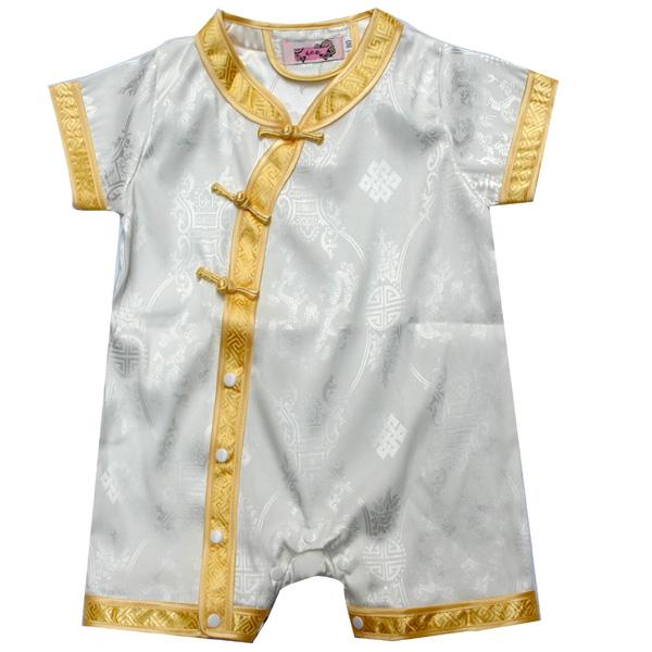 Online Pre Order For Chinese New Year Baby Clothes Singapore