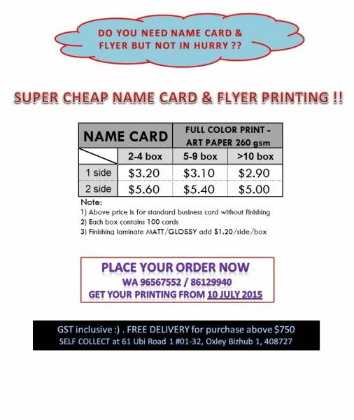 Cheap business name card leaflet flyer printing 100 name card prevnext reheart Gallery