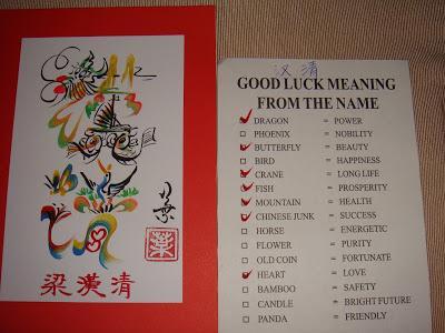 Rainbow Calligraphy Singapore Classifieds