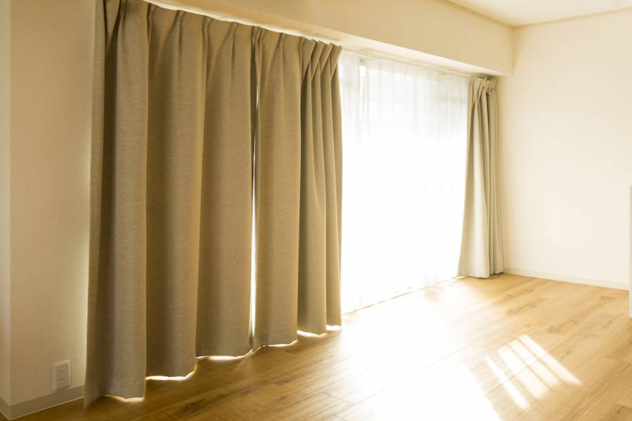 Dry Cleaning Of Curtain Singapore Classifieds